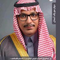 ABDULRAHMAN ALHAMAM